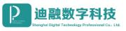 数字化企业领域专家 | 迪融数字科技